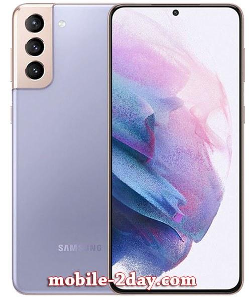 مواصفات هاتف Samsung Galaxy S21 Plus